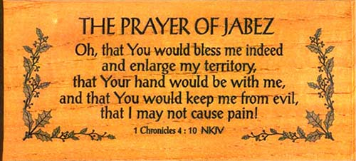 Prayer of jebez